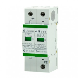 DC48V Surge protective device