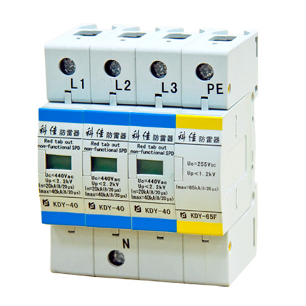 AC SPD – 40kA per phase surge protection devices KDY-40-3P+1 z