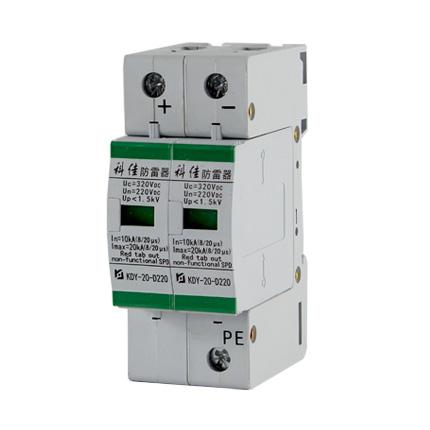 DC SPD – D220, 20kA per phase surge protection devices  KDY-20-D220 z