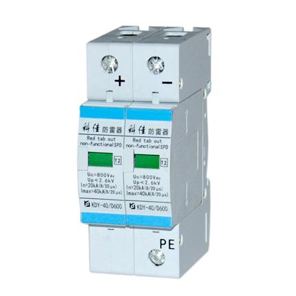 PV SPD – D600V 40kA per phase solar surge arrester KDY-40-D600 z 1